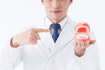 歯医者にお世話になったことがない方こそ要注意!